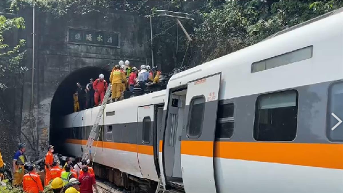【不斷更新】太魯閣號下修50死 22名確認罹難者名單曝