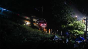 太魯閣號事故51死 檢方:還有遺體、2袋屍塊待確認