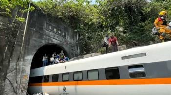 列車320台東人!憲兵弟搭上死亡列車失聯姊憂心落淚
