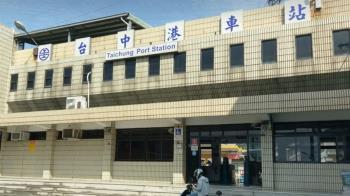 快訊/台鐵台中港-清水站延誤!電力設備故障 預計08:30修復