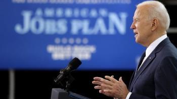 美國總統拜登提出「一代人僅有一次」的財政支出計劃