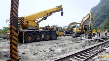 台鐵「行車安全改善計畫」 工程車卻停放邊坡釀禍