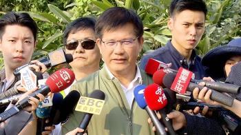 立委究責50死 林佳龍:非常自責、會負起完全責任