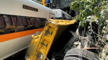 太魯閣號出軌釀50死 日網嚇壞「是我們製造的列車」