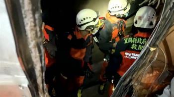 太魯閣46名確認罹難者名單出爐 包含2名美國籍女子