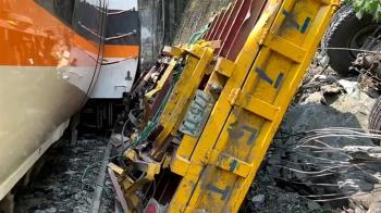 太魯閣號事故現場重建 拚午夜前移除第3節車廂