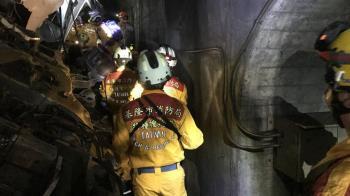 還有遺體卡在第6節車廂  救難員放冰塊冰敷:是成年男性