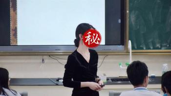 「初戀臉」仙女老師神到了 學生自豪:本人超美聲音又好聽