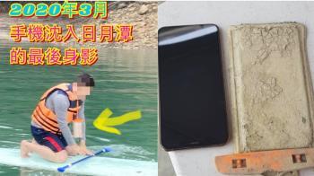 iPhone沉日月潭1年「功能全正常」 網暴動:防水袋哪家的?