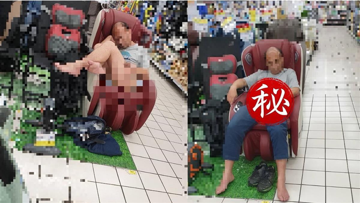 大叔坐按摩椅「脫褲露臀爽睡」遭勸下秒伸褲襠狂摸