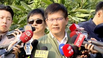 林佳龍深夜宣布「辭去交通部長」 痛心:暫留只為善後