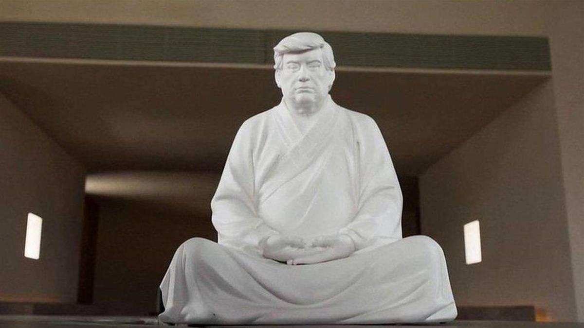 大陸藝術家的「西天懂佛像」:希望川普「可以學會放下」