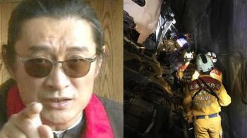 衛福部設太魯閣號捐款專戶 黃安痛罵:台灣人真笨