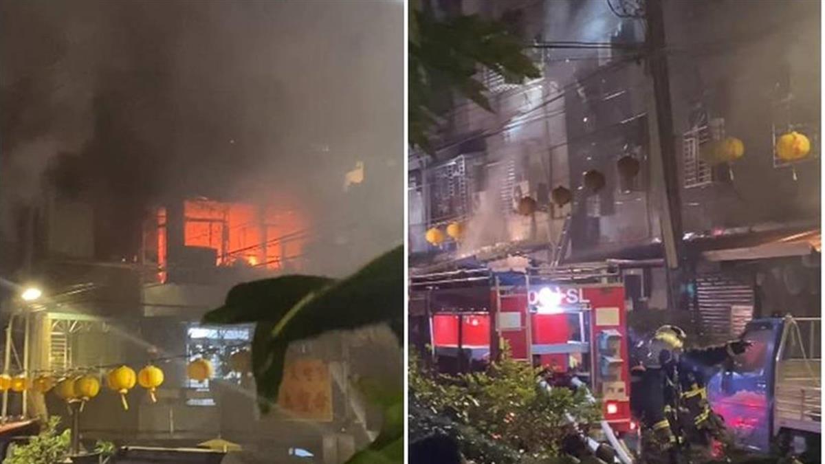 中和公寓惡火 1家3口受困「1死2重傷」