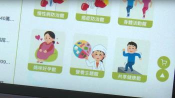 提升寶寶活動量 掌握123原則動出好習慣