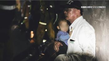 被醫師抱著男童找到了 雷小弟父親出面感謝大家