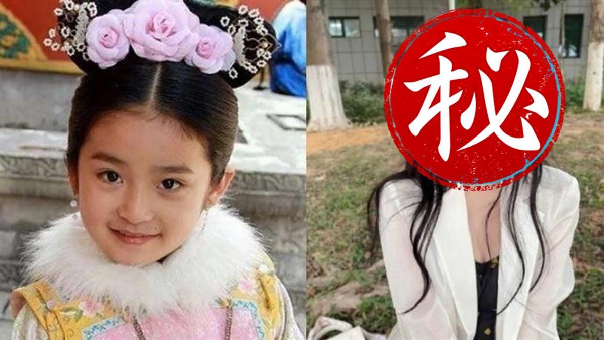 《步步驚心》童星長大了 撞臉林青霞像仙女