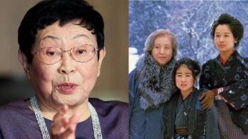 快訊/《阿信》編劇家中過世 享耆壽95歲