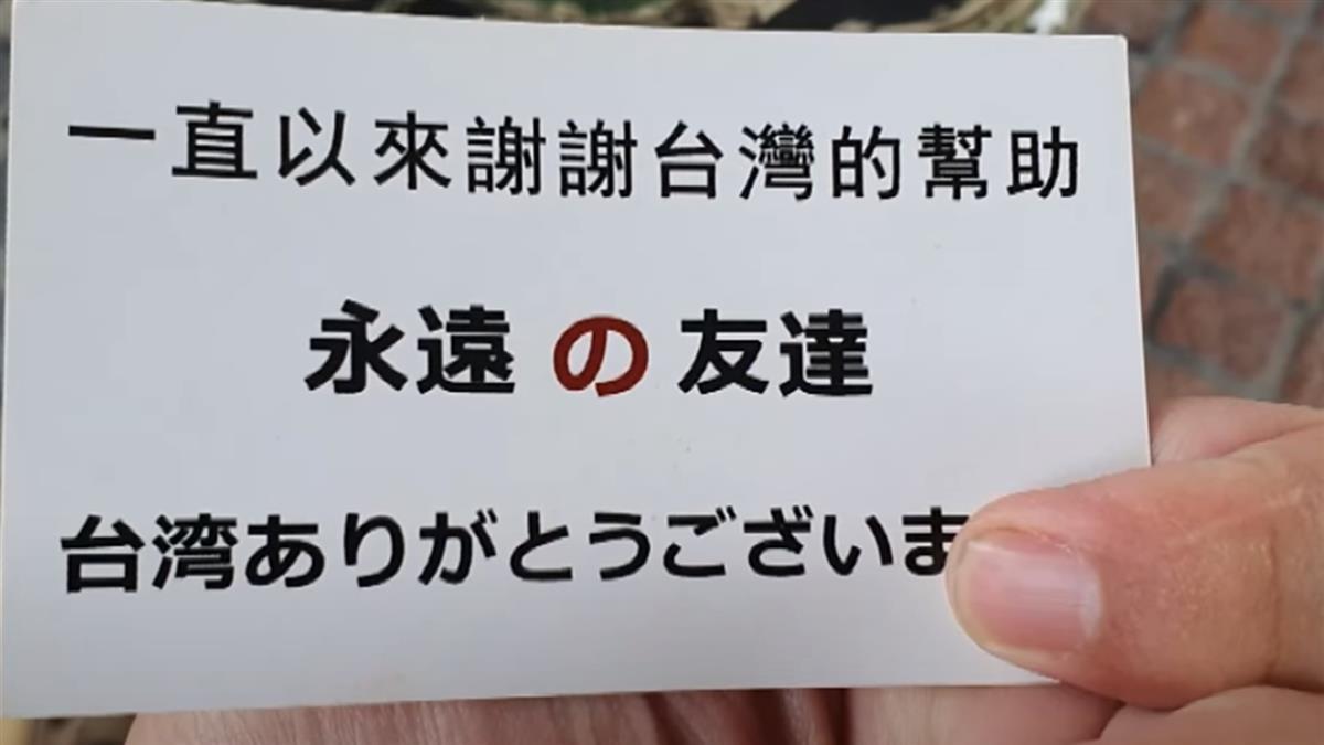 換我們來報恩!日本311受災戶送熱食慰勞救難人員