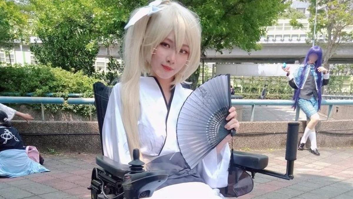 輪椅女孩cosplay遭罵難看 千字文心路歷程感動3.2萬人