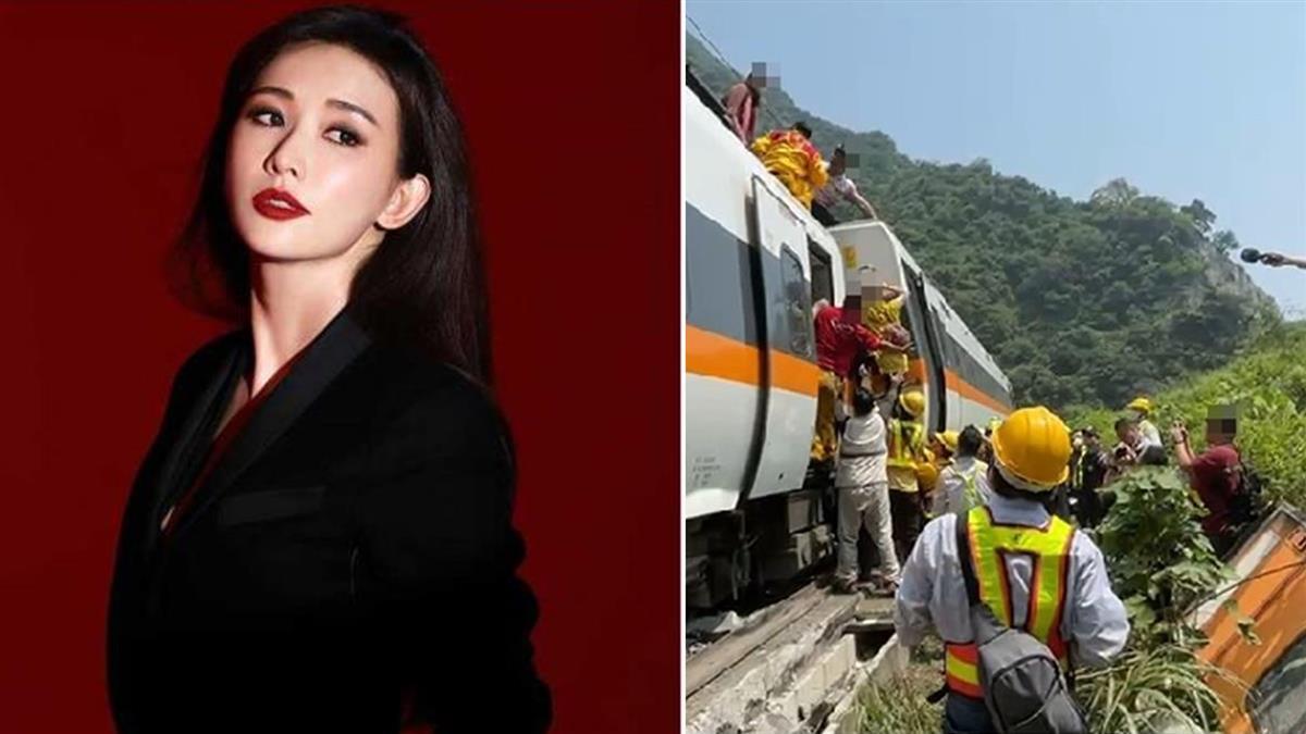 林志玲心痛太魯閣號慘案 豪捐400萬元「全額協助受難者」