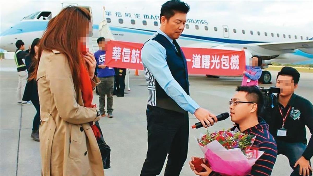 觀光協會理事長街頭擁吻熟女!曾搭專機求婚 娶嬌妻5年爆偷吃