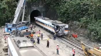 台鐵太魯閣號事故 前消防替代役受困中奮勇救援