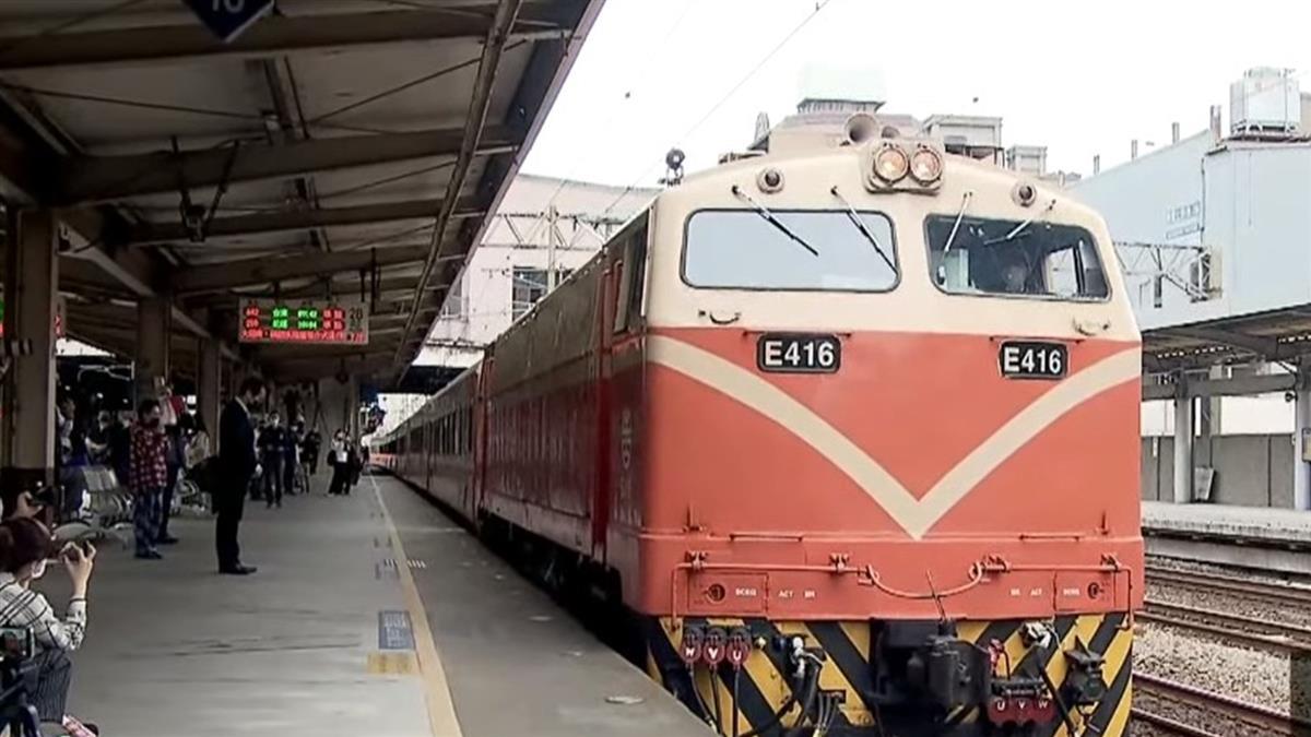 太魯閣號出軌頭七 全台列車09:28鳴笛5秒哀悼罹難者