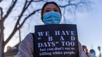美國亞裔反歧視:按摩店槍擊案引發的亞裔維權最強音
