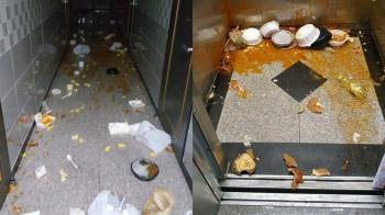 她豪灑2萬訂外送 食物轟炸公寓「電梯、樓梯狂流湯汁」