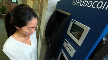 1枚比特幣狂飆180萬 神人曝台灣3方法:超商可買到