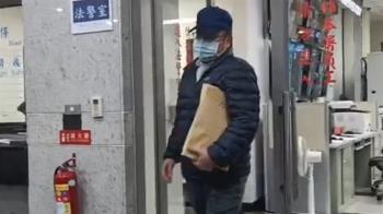 快訊/太魯閣號50死爆借牌黑幕 2台鐵員工涉貪污交保
