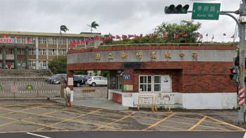 新竹高中化學實驗室火警 小範圍燃燒無人傷亡