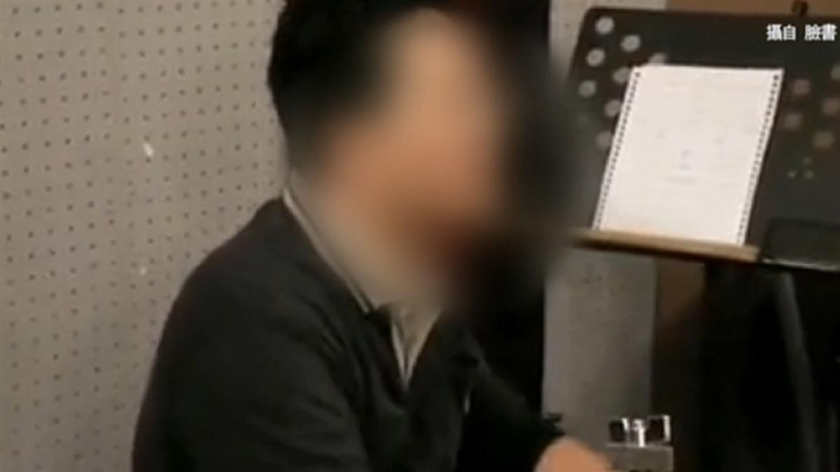 性騷風波 桃園調查官遭6女同事指控騷擾