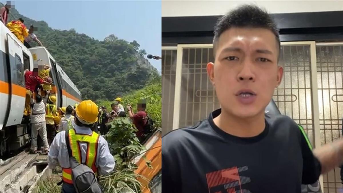太魯閣號遺體修復師被罵爆 鳳梨火大曝對話:別再捐錢給76行者