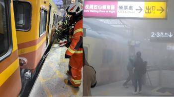 快訊/台鐵自強號中壢車站「突冒濃煙」乘客急疏散下車