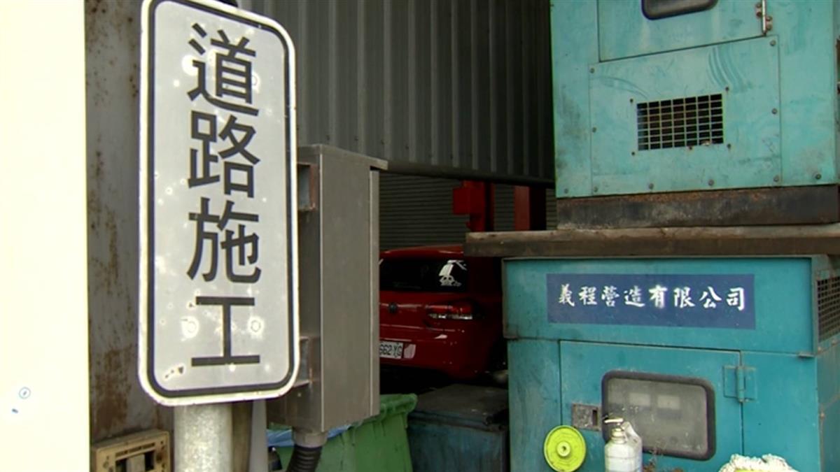 獨/曾受施工廠商招待? 2官員疑涉貪 台鐵:檢調釐清中