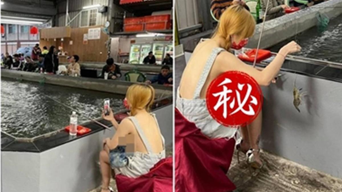 竹南吊帶妹「中空0防護」釣奶蝦 網爆:這間都爸爸來釣