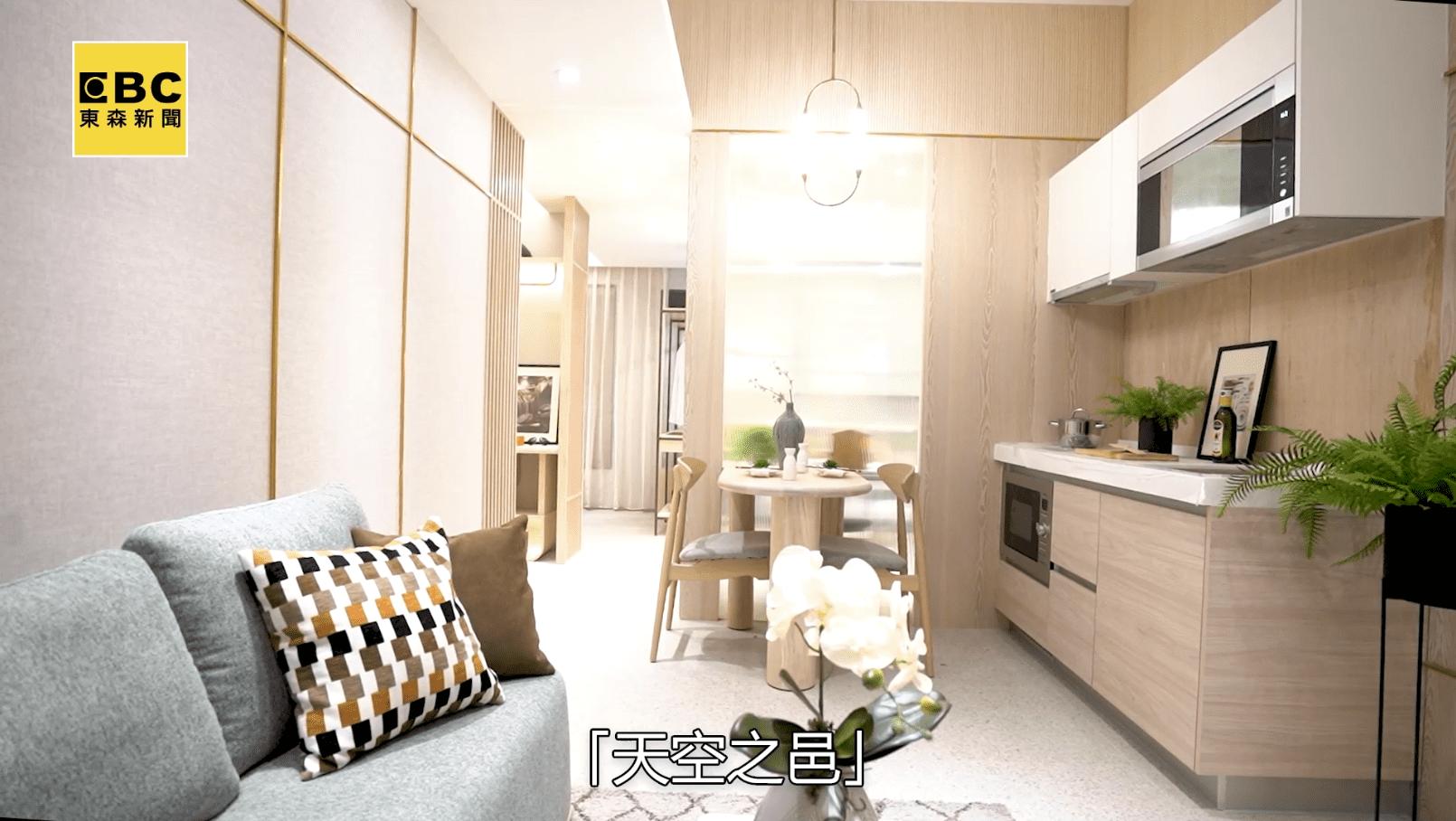 「天空之邑」2+1房開價688萬起,套房價可買兩房