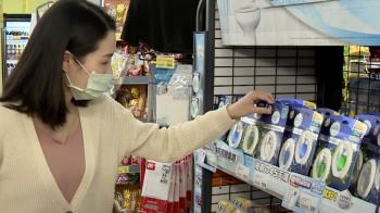 滲透防護科技抗菌防臭小物 浴廁清潔好幫手