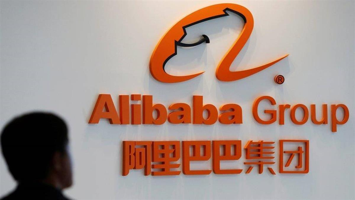 阿里巴巴被指違反中國《反壟斷法》被罰182億元人民幣