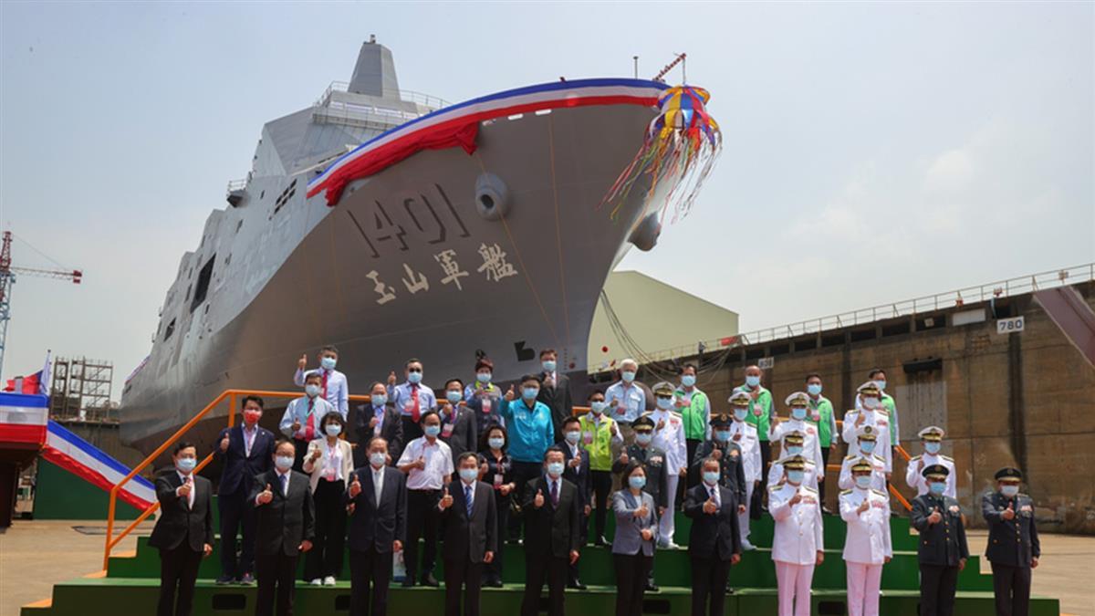 首艘萬噸兩棲船塢運輸艦 玉山艦將成為南海外離島運輸主力