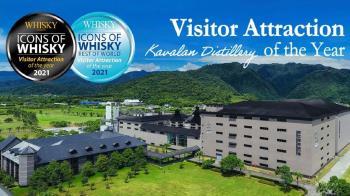 金車噶瑪蘭2021世界威士忌行業大賞 獲頒最佳風雲人氣酒廠 年度品牌大使