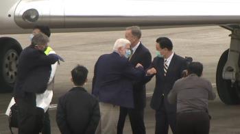 拜登最佳友人陶德率團訪問 已抵達松山機場