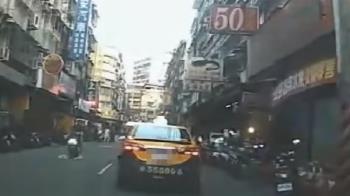 「等我一分鐘」 乘客聲稱拿東西 下車落跑坐霸王車