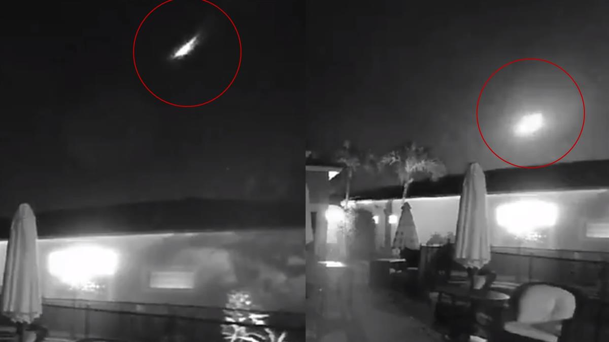 天空驚現「4公尺火球」往地球衝 6秒空中炸裂片曝光