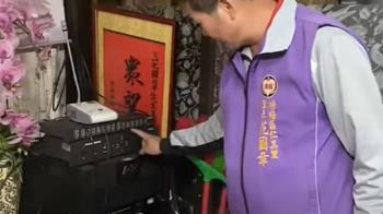 獨/凌晨1:30里民廣播大響 網友怒PO網:里長深夜聊未來?