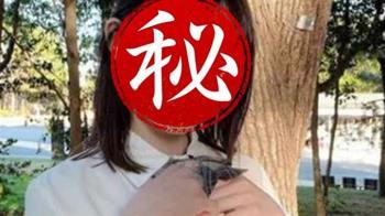 「台灣童星」下海當女優 揭台女「駕駕駕」會這樣做