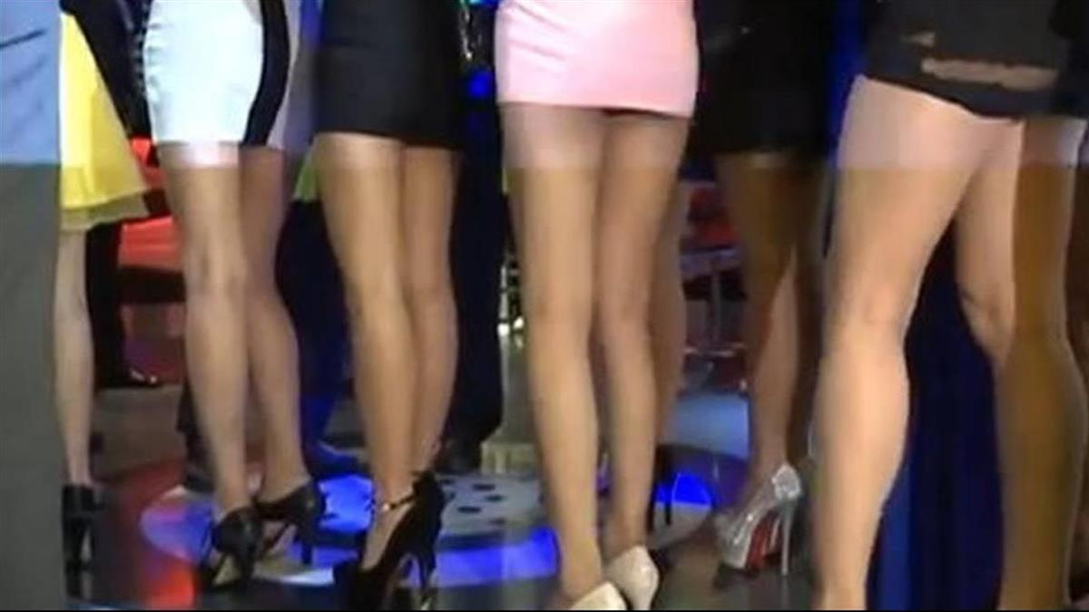 「台東7仙女」露私處陪酒 裸身取悅男客下場曝