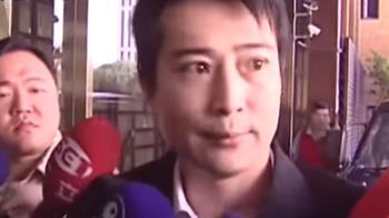 快訊/名模前夫誆挖礦吸金7億 陳威陶遭調查局帶回訊問